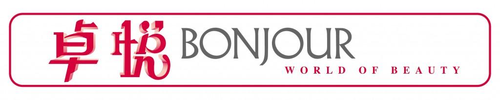 bonjour for Vendor_logo _RGB(adv_use)